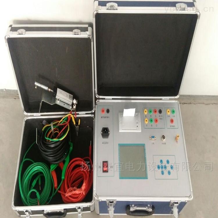 电力四级承试资质查询--断路器特性测试仪
