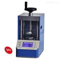 实验室全自动粉末压片机100吨 红外压样机