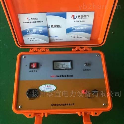 高效电缆识别仪厂家供应