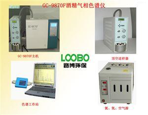GC9870F血液酒精气相色谱仪