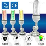 NLA70导光柱型LED警示灯日本NIKKI照明灯