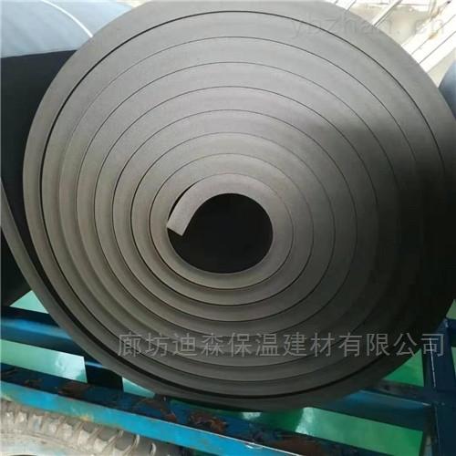 橡塑保温板_橡塑板厂家标价