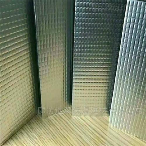橡塑保温板|发泡橡塑板综合价格