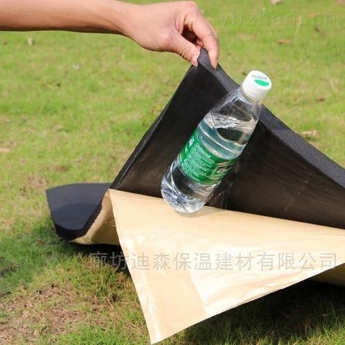 橡塑板价格(低价现货)