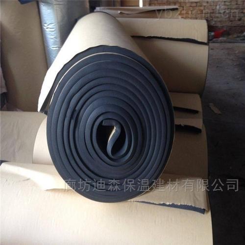 橡塑板价格_产品报价
