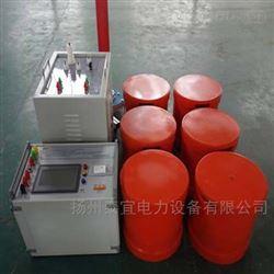 串联谐振耐压试验装置补偿电容110KV