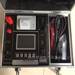 三四级五级资质回路电阻测试仪