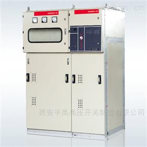 HXGN15-12(F)(F.R)箱型固定交流金属封闭开关设备环网柜
