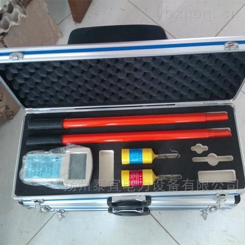 声光无线高压核相仪