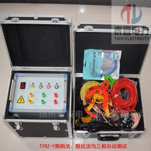 变压器绕组变形测试仪工作流程厂家价格
