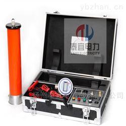 四级电力资质设备-300KV直流高压发生器