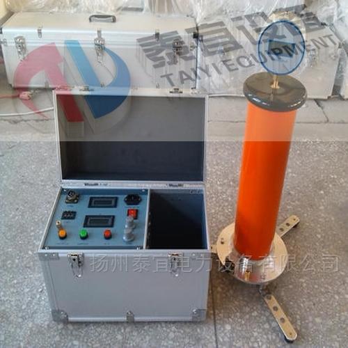 五级承试直流高压发生器