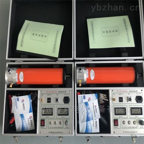 120KV/2-5mA直流高压发生器-三级承试设清单