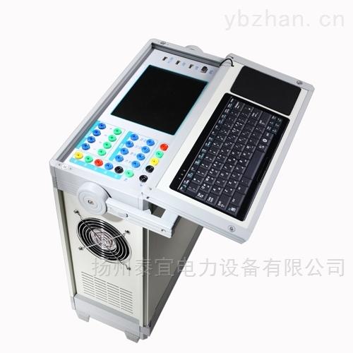 四级承试资质设备三相继电保护测试仪