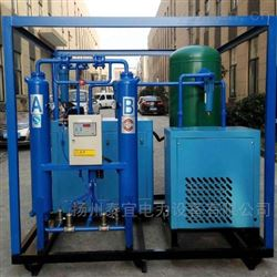 电力承试四级范围干燥空气发生器