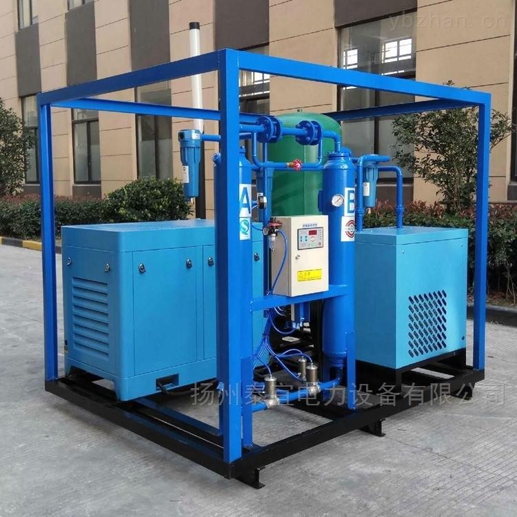 四级承试仪器干燥空气发生器