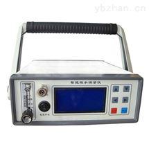 便携式 气体微水测试仪