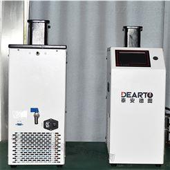 DTS-40B便携式制冷恒温槽稳定度