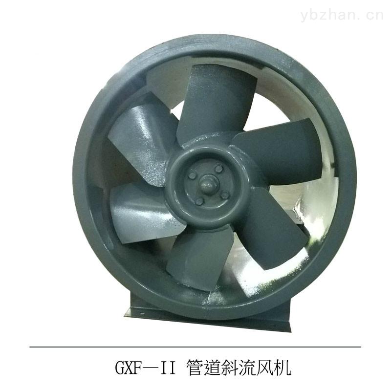高压风机GXF-II-5A-7711m3/h-203pa斜流式通风机