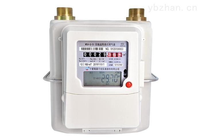 NB-IoT民用物联网智能燃气表