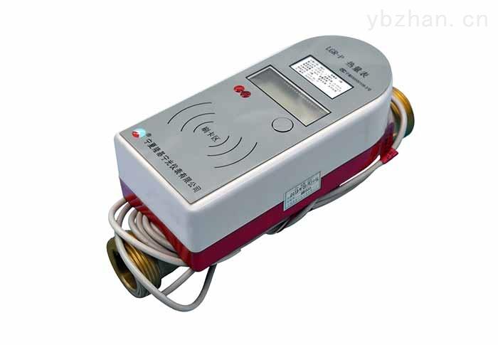 射频卡预付费远传超声波热量表