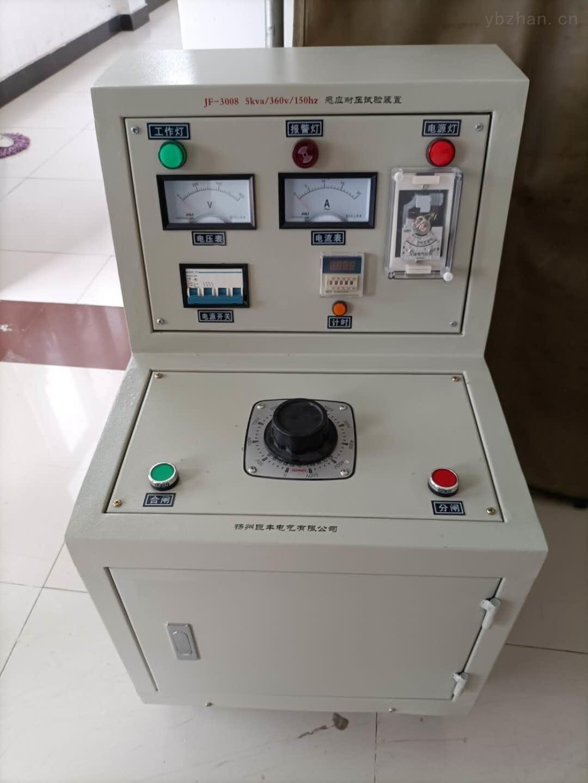 500A全自动长时间大电流发生器