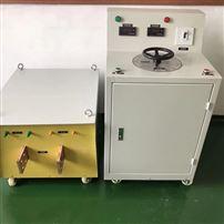 单相大电流发生器/电缆温升试验设备