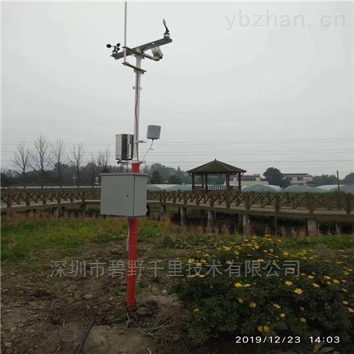 BYQL-QZ  包上門安裝自動氣象監測站批發商