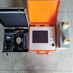 TYDG-2000地埋电缆故障测试仪