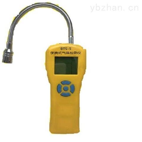 三级承装修试/有毒易燃易爆气体检测仪