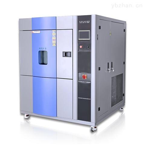 冷热冲击试验箱测试风扇芯片