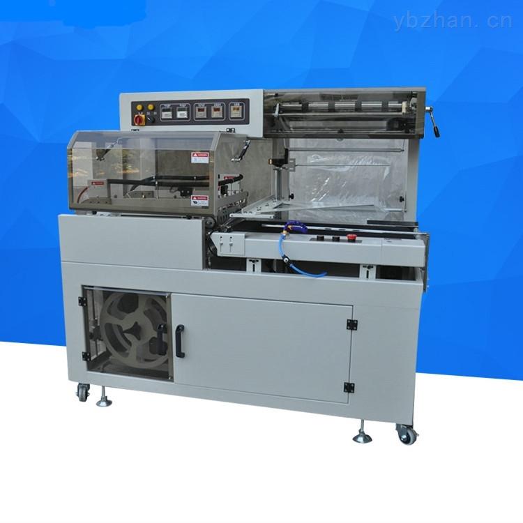 450L型热封膜食品塑封机pe膜热收缩包装机