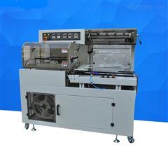 现货L-450全自动透明Pe膜热收缩食品包装机