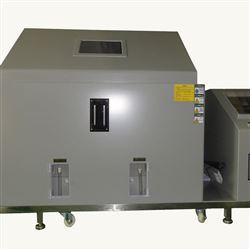 120复合式盐雾试验箱
