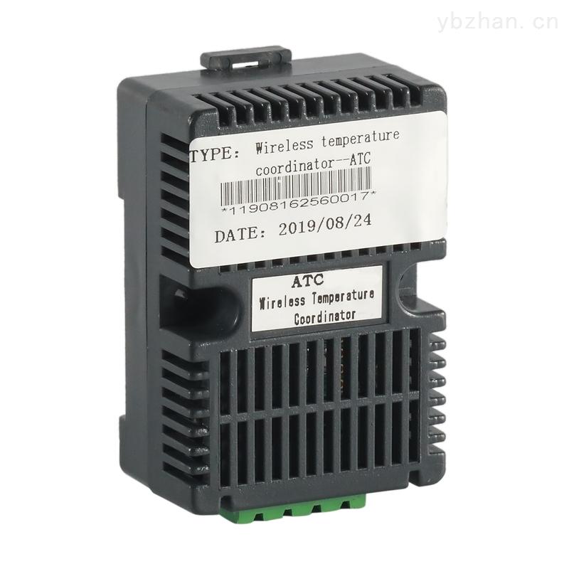 无线采集接收单元 导轨安装无线测温收发器