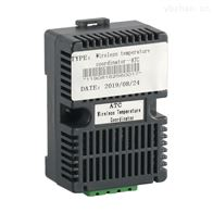 ATC450-C无线采集接收单元 导轨安装无线测温收发器