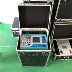 微机继电保护测试仪TY30II