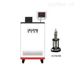DTF-01水三相点自动冻制与保存装置结构