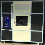 电线水平垂直燃烧测试仪