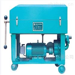 BASY板框加压式滤油机