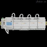 ADF400L-10S(30D)多用户单相接入电能表多回路计量10路三相