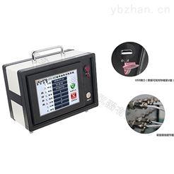 DTZ-300型温湿度场自动测试系统DT