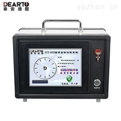 DTZ-300温湿度智能巡检软件,监测系统