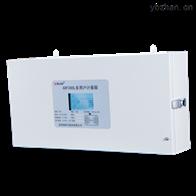 ADF300L-II-21D(7S)Y安科瑞预付费管理系统集中式多用户电表箱