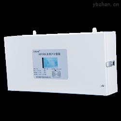 ADF300L-II-15D(5S)多用户电表箱15路单相5路三相计量箱