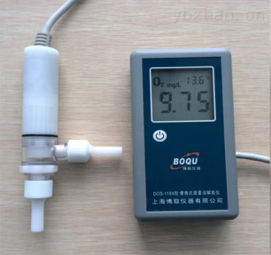 上海博取新产品便携式纯水溶氧仪DOS-118A测锅炉给水