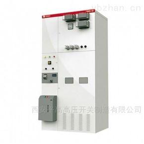 西安平高XGN2-12高压环网柜