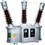JLS-35高压计量箱组合互感器