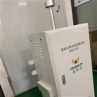 OSEN-OU餐饮油烟臭气浓度实时在线监测系统