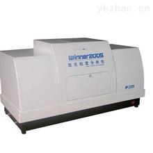 Winner2008通用型干湿一体全自激光粒度仪